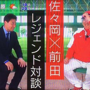 佐々岡監督、野手を語る。5up!2/20放送分