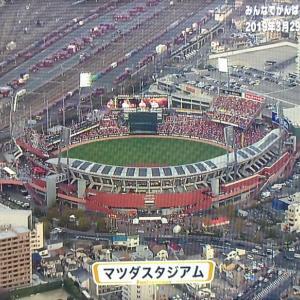 カーププレイバック中継〜2019開幕・巨人戦