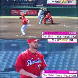 カープ、リスタート練習試合vs阪神●2-3負け