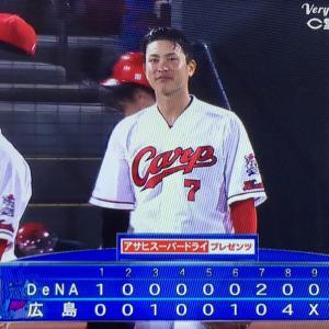 ○堂林!塹江!キクヤス! C6-3De