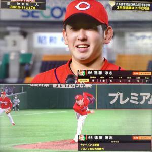 ○G2-9C 遠藤完投勝利。ありがとう、おめでとう。