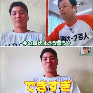 9/26放送分スポラバ・大盛くんインタビュー