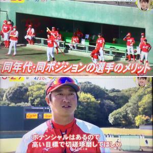 カープニュース+日本シリーズは第3戦もソフトバンク圧勝。