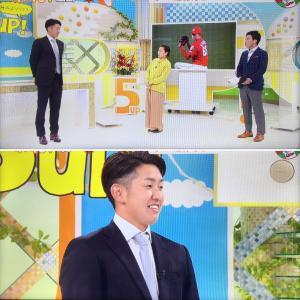 遠藤「優勝に貢献したい」(12/1放送・5up!)