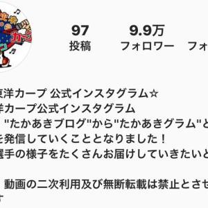沖縄・1軍キャンプはどうなる?カープ公式Instagram問題。