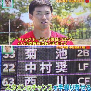 奨成インタビュー・新外国人投手が入団会見・その他