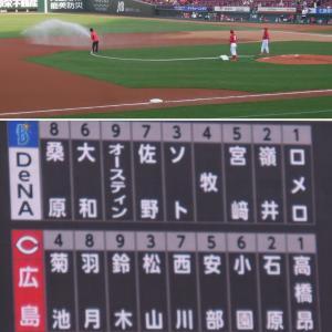5/14横浜戦〜追記と現地撮影のカープ選手画像
