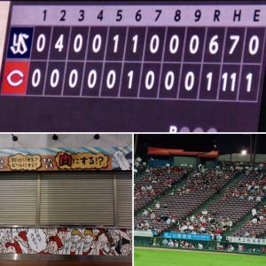 正しく2位と5位の試合。あっさり、負け!●C1-6YS(6月22日)