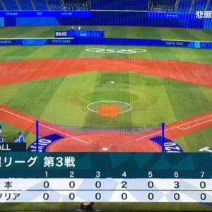 野球日本代表、楽天に負けているぞ。ソフトボールは快勝。