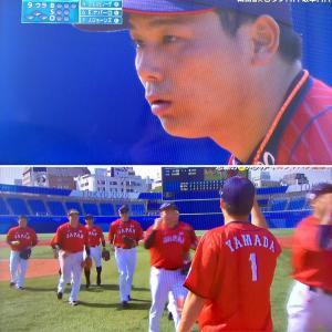 野球・日本代表、メキシコに勝ち。今日は大丈夫でした。