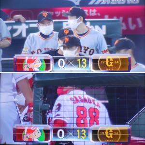 カープ惨敗●9月22日〜〜RCCの長時間放送枠、意味なし。