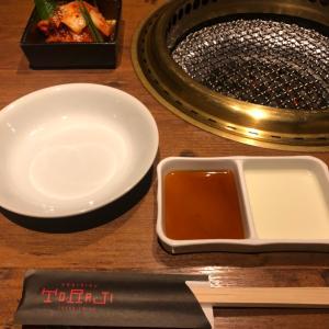 焼肉♩銀座
