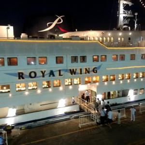 【ROYAL WING】ディナークルーズ♪横浜