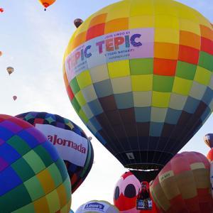 【初心者向け】レオン気球フェスティバル攻略法をまとめてみた【FIG】