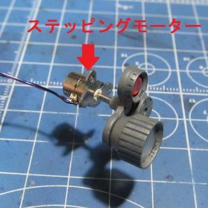 BANDAI スコープドッグ改造 part2 小型ステッピングモーターでカメラを回転させる