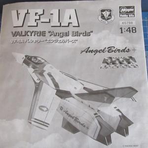 ハセガワ 1/48 VF-1A 電飾改造 part1