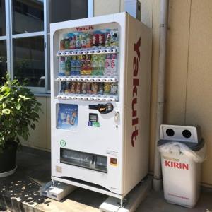 自動販売機を設置しました!
