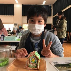 少年教室 「夢のお菓子の家」づくり R3.3.25