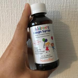 アラフォーオヤジが子ども向け咳止めシロップを飲んでみたよ〜^^