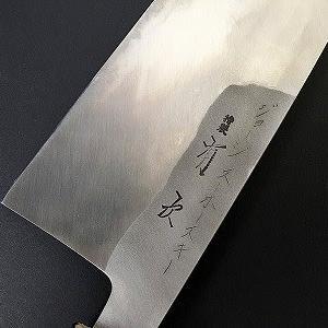 🔪「肉を切るのが待ち遠しいです!」と海外のお客様から喜ばれました。