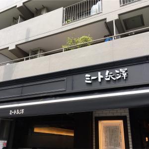 【減量中の外食】で絶品ハンバーグを食べる?!〜東京編〜