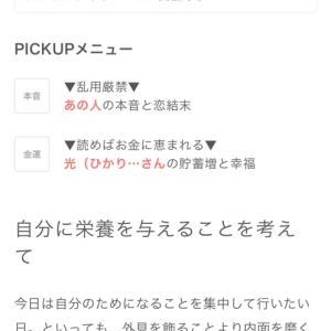 マジかー No.183