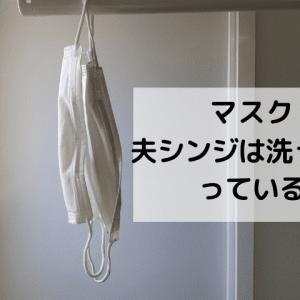 マスク・消毒用アルコール、海外はこんな動き。日本は?
