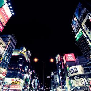 明日買いたいデイトレおすすめ注目株 3/11