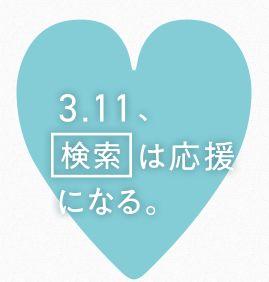 明日買いたいデイトレおすすめ注目株 3/12