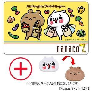 復活しているようです。愛しすぎて大好きすぎる。nanacoカード付ポーチ