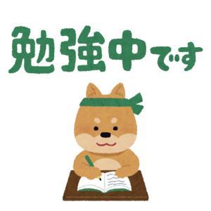 英検解答速報