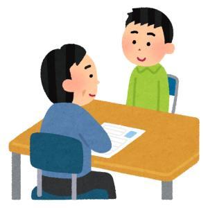 英検2次試験