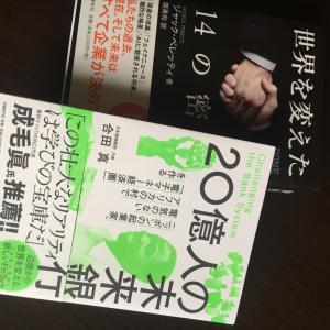 夏目漱石や福沢諭吉が消える日
