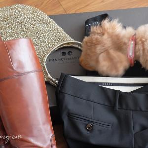 宅配買取で手放したスーツとブーツとバッグの査定金額