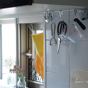 【KEYUCA】シンプルバーでキッチンぶら下げ収納
