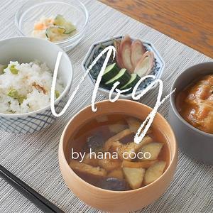 コンパクトで使いやすいおすすめ精米機・COPON | 週末ののんびりご飯