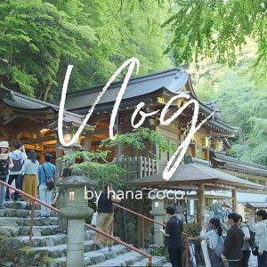 京都最強パワースポット「鞍馬寺~貴船神社」初夏の京都散策