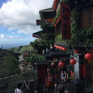 台湾短期留学レポ