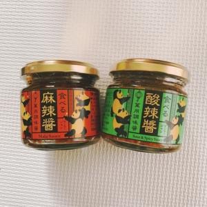 万能調味料・KALDI酸辣醤(サンラージャン)の美味しい食べ方