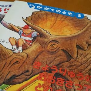 「あ」のつく恐竜は?Karimeroばーば3歳の孫と検索してみた!装盾類アンキロサウルス~カリメロ帖ほっとたいむ~