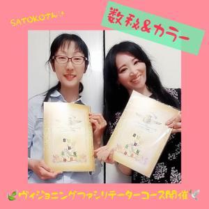 【北海道 札幌】数秘&カラー®ヴィジョニングファシリテーターコース開催しました!