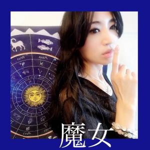 【魔女の占い・動画】魔女の占いの紹介動画♡