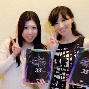 【北海道 札幌】数秘&カラー® №33コース開催しました〜自分の中にある数秘33を目覚めさせる