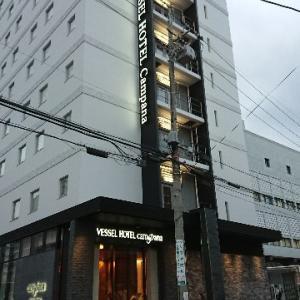 初の名古屋のお宿は、ベッセルホテルカンパーナ名古屋
