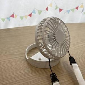 暑さ対策に「ニトリ」の小型扇風機を導入しました!!デザインもシンプルで良いです。
