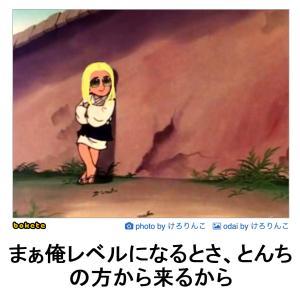 236. 波動アップRPG