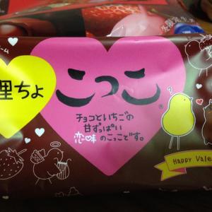 Happy Valentine‼︎