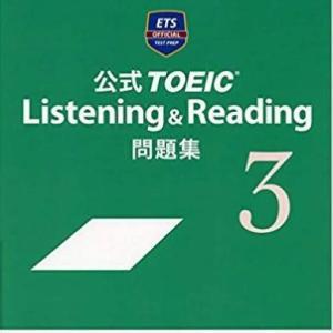 6月23日開催のTOEIC 公開テストの振り返り 4)Part 4