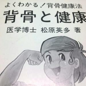 呼吸と整体の意義 葵区千代田の整体「ヒーリング整体 笑み」