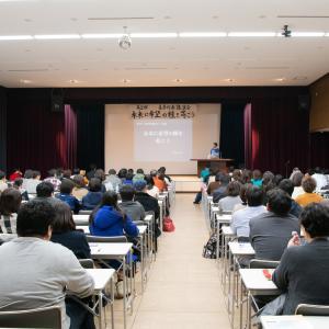 第2回喜多川泰講演会 (in 北見)に参加された方の感想です【4】